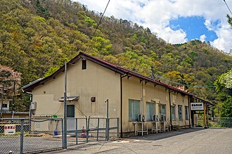 Bingo-Ochiai Station - The front of the Bingo Ochiai Station building.