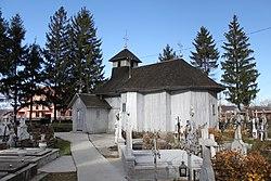 Biserica de lemn din Girov01.jpg
