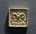 Blazon. Mold of Seal, Indus valley civilization.JPG