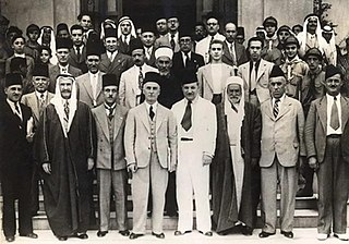 Arab rejectionist front at the summit in Beloudan, Syria, in 1937 at the initiative of the Arab Higher Committee וn response to the Peel Commission