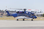Bond Helicopters Australia (VH-NYZ) Sikorsky S-92A taxiing at Wagga Wagga Airport (1).jpg