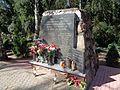 Boniewo-Monument of polish soliders of defensive war of 1939 (2).jpg
