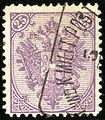 Bosnia 1879 25kr Steindruck.jpg