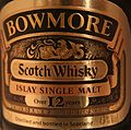 Bowmore Whisky - panoramio.jpg