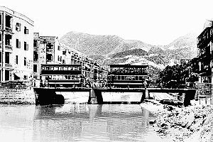 John Bowring - Bowrington Canal in 1920