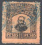 Boyacá 1903 Sc17 used.jpg