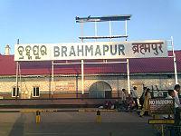 Brahmapur.jpg