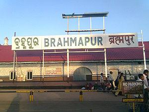 Berhampur - Brahmapur railway station in Berhampur