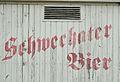 Brewery Schwechat - logo Schwechater Bier.jpg