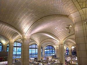 Rafael Guastavino - Bridgemarket, under Queensboro Bridge