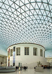 The centre of the museum was redeveloped in 2000 to become the Great Court, surrounding the original Reading Room.