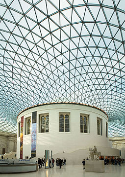 The Reading Room and Great Court roof, 2005 British Museum Great Court roof.jpg