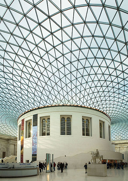 File:British Museum Great Court roof.jpg