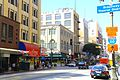 Broadway Theater and Commercial District, 300-849 S. Broadway; 110.jpg