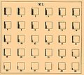 Brockhaus and Efron Encyclopedic Dictionary b18 538-1.jpg