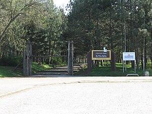 Bubanj Memorial Park - Image: Bubanj Ulaz 1