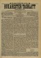 Bukarester Tagblatt 1893-03-15, nr. 058.pdf