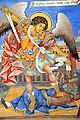 Bulgaria Bulgaria-0656 - Frescoes Everywhere................. (7409443242).jpg