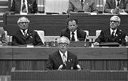 Bundesarchiv Bild 183-R0518-180, Berlin, IX. SED-Parteitag, Kurt Seibt