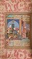 Bustan (Orchard) of Sa'di MET sf1986-216-2-76r.jpg