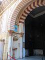 Córdoba (9360066437).jpg