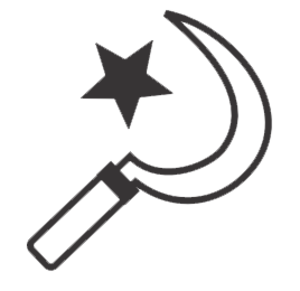 Communist Party of Nepal (Marxist–Leninist) (2002) - Image: CPN ML
