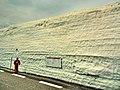 Calendar of Snow 雪曆 - panoramio.jpg