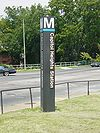 Capitol Heights station entrance pylon.jpg