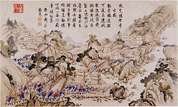 Capture of Xiebulu.jpg