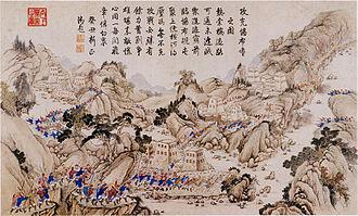 Nepal - Sino-Nepalese War