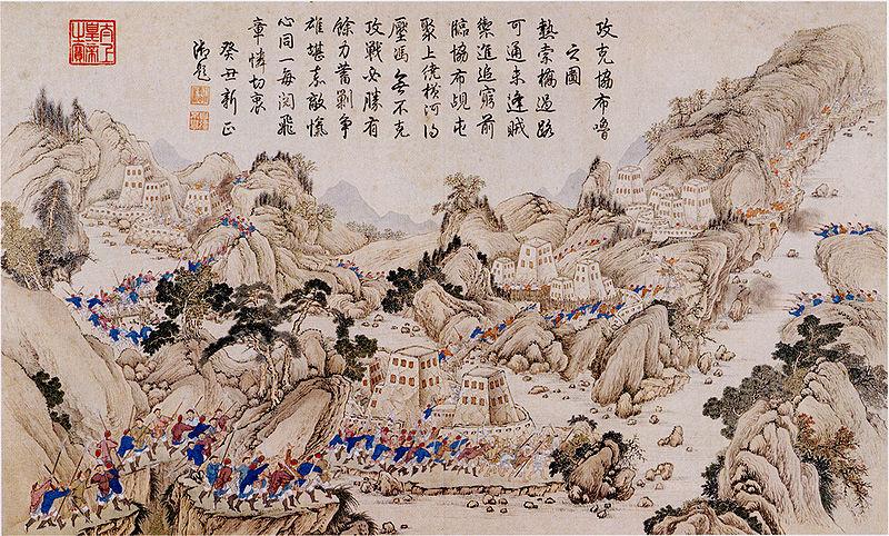 Capture of Xiebulu.jpg