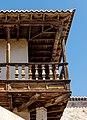 Casa Diaz Pimienta - Balcony - Tazacorte 01.jpg