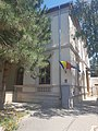 Casa dr. Blum, Focșani 02.jpg