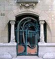 Castel Beranger Entrance.jpg