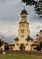 """Catedrala """"Sf. Treime"""" - Poarta intrare fata.jpg"""