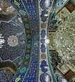 Ceilings of 2 Sahns in Fatima Masumeh Shrine, Qom, Iran.jpg