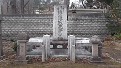 Cemetery of Feudal retainer of Satsuma Domain, Battle of Hokuetsu.jpg
