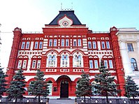Central Administration of the Central Bank of Russia for Oryol Oblast 01.jpg