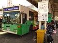 Central Bus Station, Vientiane 2.jpg
