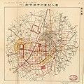 Changchun 1932 - Plan 7.jpg