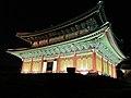 Changdeokgung (5433899194).jpg
