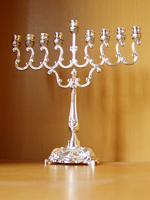 English: Hanukkah menorah, known also as Hanuk...