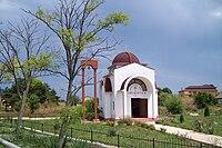 Chapel Kamen Bryag.JPG