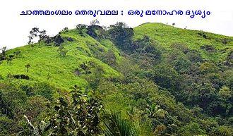 Taliparamba - Chathamangalam Theruvamala