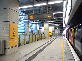 Che Kung Temple station MTR station