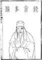 Chen Zuo.png