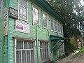 Cherevkovo village, Russia - panoramio (19).jpg