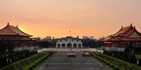 ChiangKai-shek memorial2009 amk.jpg