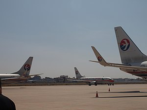 China Eastern Airlines at Kunming Airport.JPG