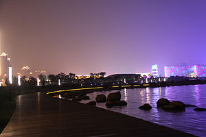 Suzhou -  Nightscape of Suzhou's Jinji Lake